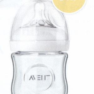 bib natural verre 125 ml